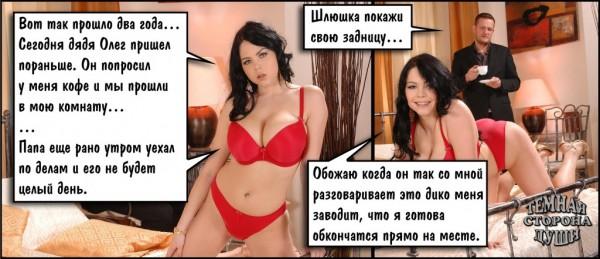 seksualnie-eroticheskie-istorii