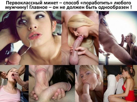 porno-rasskazi-sexwife